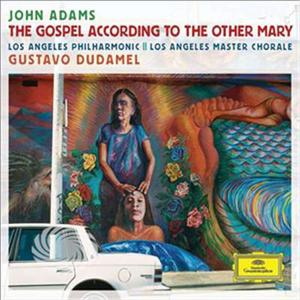 Adams - Adams: Gospel According To The Other Mary - CD - MediaWorld.it