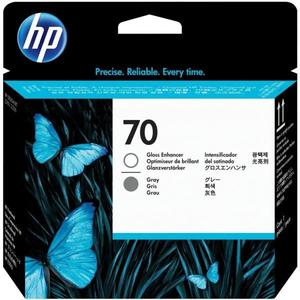 HP INC 70 - MediaWorld.it