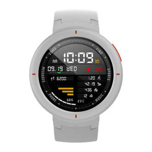 AMAZFIT VERGE White - MediaWorld.it