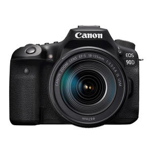 CANON EOS 90D + EF-S 18-135 MM F/3.5-5.6 IS USM BLACK - MediaWorld.it