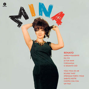 Mina - Renato - Vinile - MediaWorld.it
