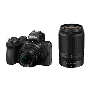 NIKON Z50 + Z DX 16-50VR+50-250VR + SD LEXAR 64GB BLACK - MediaWorld.it