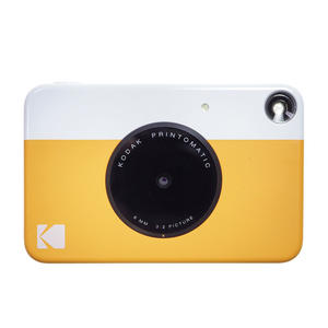KODAK PRINTOMATIC GIALLO - MediaWorld.it