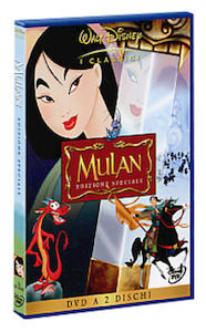 WALT DISNEY MULAN - MediaWorld.it