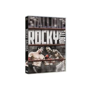 ROCKY BALBOA - DVD - MediaWorld.it