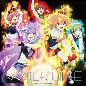 Walkure - Walkure Attack! - CD - MediaWorld.it