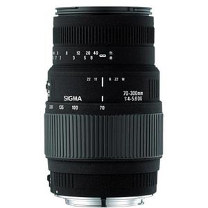 SIGMA 70-300mm f/4-5.6 DG Macro per Canon 6030909 - MediaWorld.it