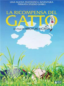 La ricompensa del gatto - DVD - MediaWorld.it