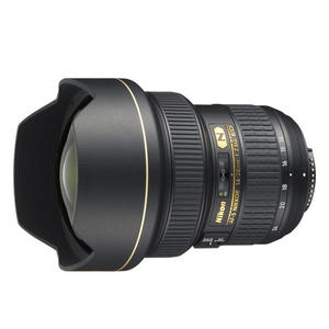 NIKKOR 14-24MM F2.8G - MediaWorld.it