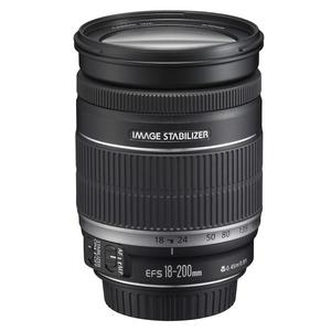 CANON 18-200mm f/3.5-5.6 IS - PRMG GRADING OOBN - SCONTO 15,00% - MediaWorld.it