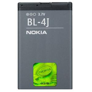 NOKIA Batteria 1200 mAh Litio BL-4J - MediaWorld.it
