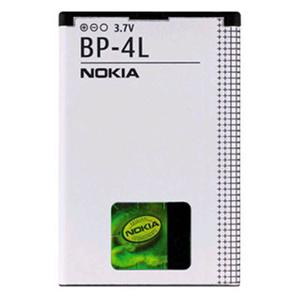 NOKIA Batteria Litio BP4L - MediaWorld.it