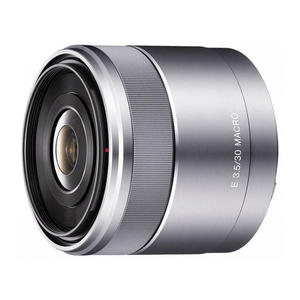 SONY SEL-30M35 - MediaWorld.it