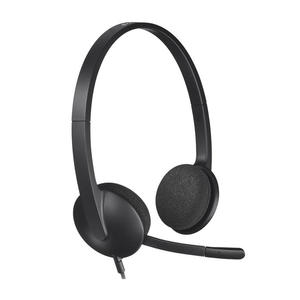 LOGITECH Headset H340 - MediaWorld.it