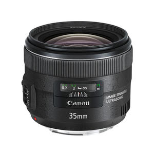 CANON 35mm f/2 IS USM - MediaWorld.it