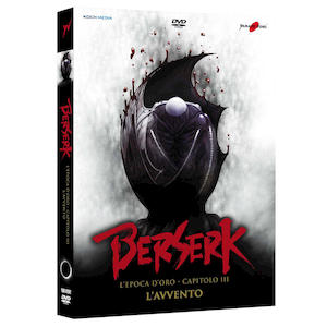 BERSERK 3: L'AVVENTO - DVD - MediaWorld.it