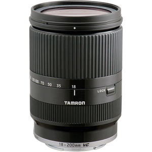TAMRON 18-200 VC per Nikon - MediaWorld.it
