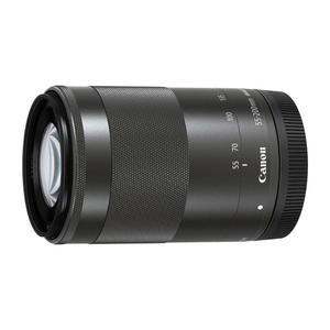 CANON EF-M 55-200mm f/4.5-6.3 IS STM - MediaWorld.it