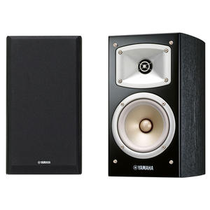 YAMAHA NSB330 Black - MediaWorld.it