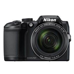 NIKON Coolpix B500 Black - MediaWorld.it