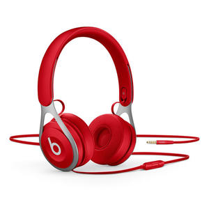 BEATS BY DR.DRE Beats EP - Rosso - PRMG GRADING OOCN - SCONTO 20,00% - MediaWorld.it