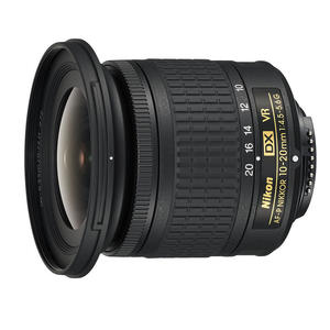 NIKON AF-P DX 10-20MM VR - MediaWorld.it