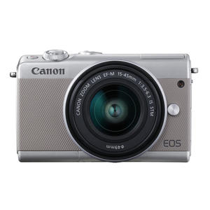 CANON EOS M100 + 15-45 IS STM GREY - MediaWorld.it