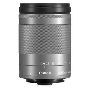 CANON EF-M 18-150mm f/3.5-6.3 IS STM - MediaWorld.it