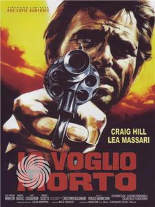 Lo voglio morto - DVD - MediaWorld.it