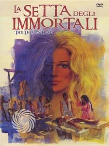 La setta degli immortali - DVD - MediaWorld.it