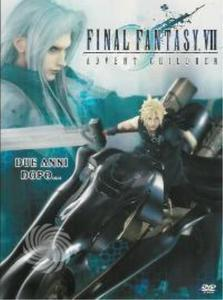 Final fantasy VII - Advent children - DVD - MediaWorld.it