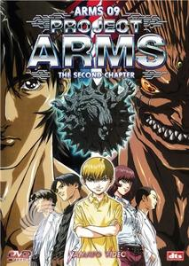 PROJECT ARMS - DVD - MediaWorld.it