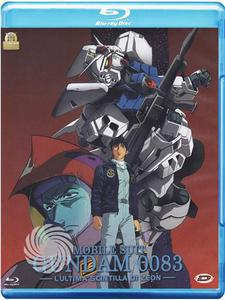 Mobile suit Gundam 0083 - L'ultima scintilla di Zeon - Blu-Ray - MediaWorld.it