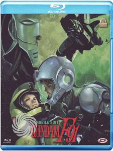 Mobile Suit Gundam F91 - Blu-Ray - MediaWorld.it