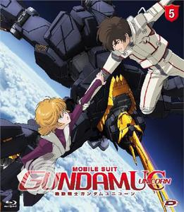 MOBILE SUIT GUNDAM UNICORN #05 - LO UNICORN NERO - Blu-Ray - MediaWorld.it