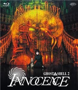 GHOST IN THE SHELL - INNOCENCE - Blu-Ray - MediaWorld.it