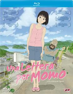 UNA LETTERA PER MOMO - Blu-Ray - MediaWorld.it