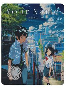 Your name. - Blu-Ray - MediaWorld.it