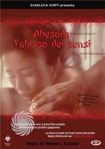 ABESADA - L'ABISSO DEI SENSI - DVD - MediaWorld.it