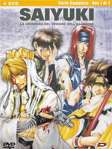 Saiyuki - La leggenda del demone dell'illusione - DVD - MediaWorld.it