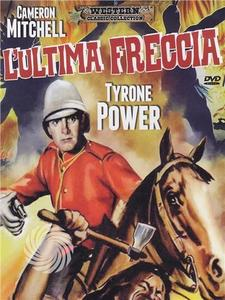 L'ultima freccia - DVD - MediaWorld.it