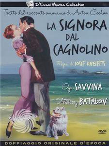 La signora dal cagnolino - DVD - MediaWorld.it