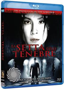 LA SETTA DELLE TENEBRE - Blu-Ray - MediaWorld.it