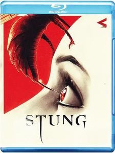 STUNG - Blu-Ray - MediaWorld.it