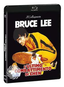 Bruce Lee - L'ultimo combattimento di Chen - Blu-Ray - MediaWorld.it