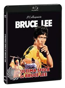 Bruce Lee - L'ultima sfida di Bruce Lee - Blu-Ray - MediaWorld.it
