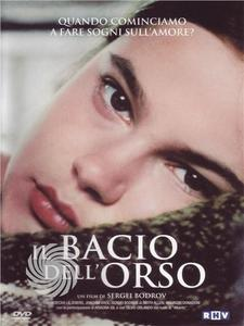 Il bacio dell'orso - DVD - MediaWorld.it