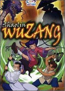 Shaolin Wuzang - DVD - MediaWorld.it
