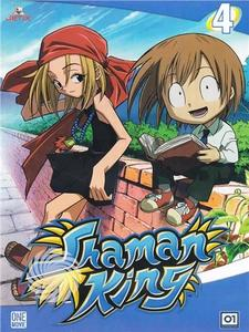 Shaman king - DVD - MediaWorld.it