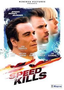 SPEED KILLS - DVD - MediaWorld.it